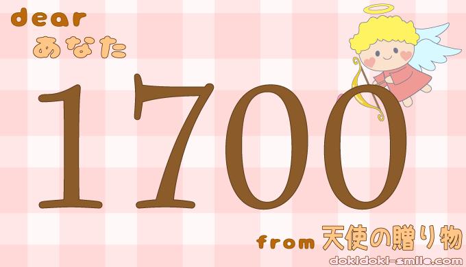 エンジェル ナンバー 2221